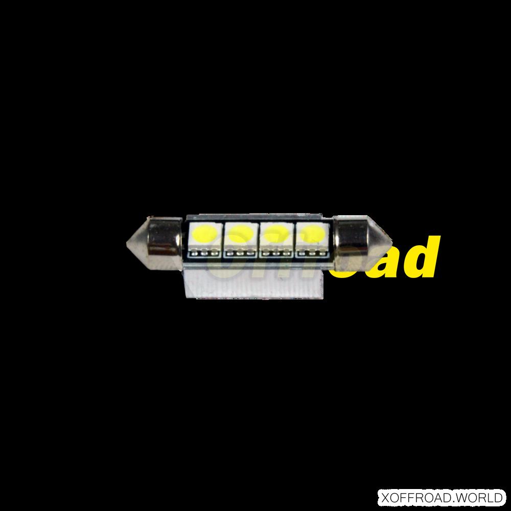 Leuchtmittel LED Innebeleuchtung